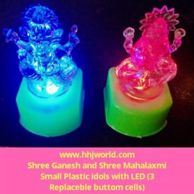 Shree Gansehji and Shree Mahalaxmiji Small Plastic Idols With LED