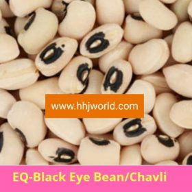 EQ-Black Eyed Bean